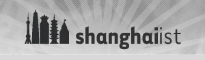 ShanghaList.Com features Grindr 'Popular gay mobile app Grindr now back online in China.'
